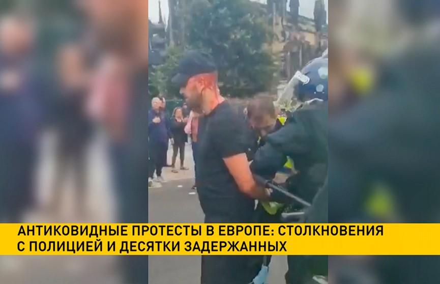Полиция применила силу и спецсредства против участников антиковидных протестов в Лондоне, Берлине и Афинах