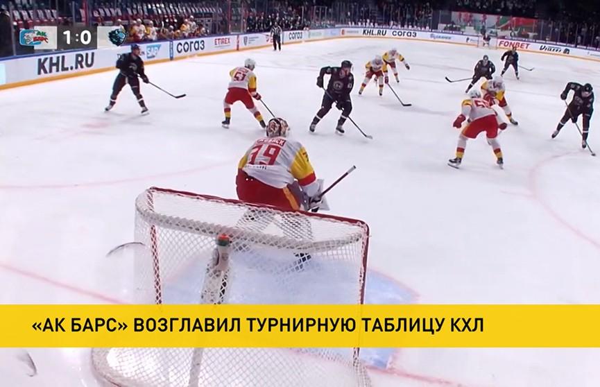 «Ак Барс» возглавил турнирную таблицу КХЛ