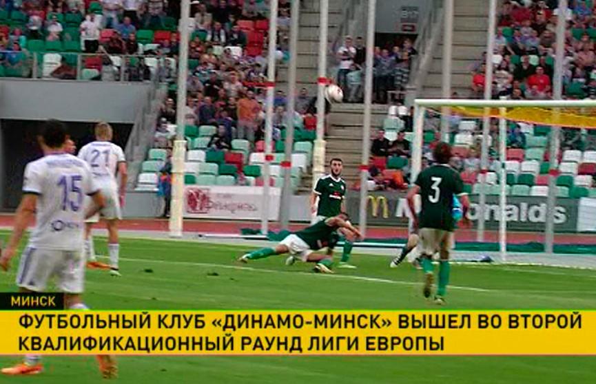 Футбол, Лига Европы: минское «Динамо» проиграло ирландскому «Дерри Сити»