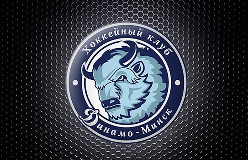 Хоккейный клуб «Динамо-Минск» заключил контракт с Бо Беннетом