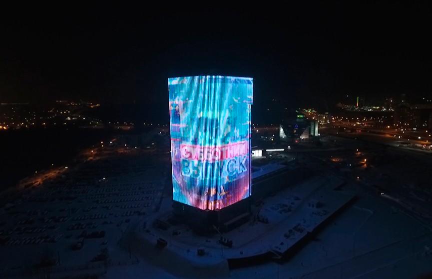 А это точно Минск? Бизнес-центр «Футурис» – самое эффектное здание столицы