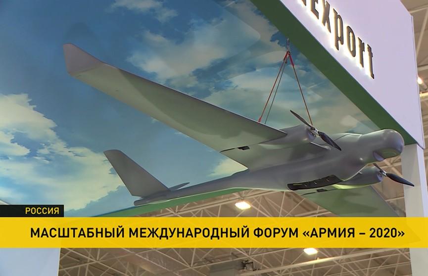 Беларусь представила свою продукцию на международном форуме «Армия-2020»