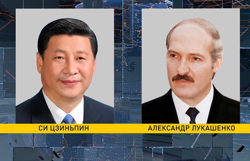 «Только скажи, что еще мы могли бы сделать для вас»:  Александр Лукашенко направил послание Си Цзиньпину в связи с коронавирусом
