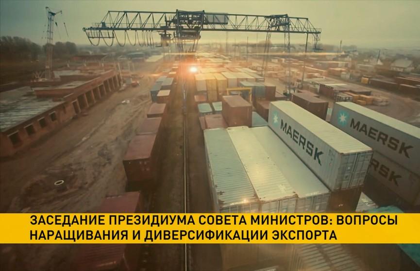 Из-за налогового маневра и загрязненной российской нефти Беларусь недополучила около $1,5 млрд
