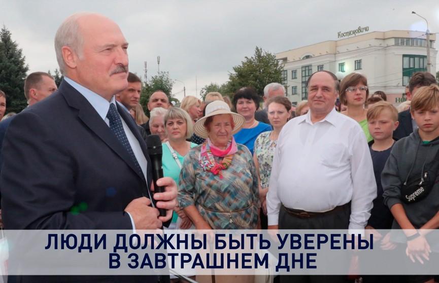 Чего не хватает для возрождения юго-востока Могилёвской области?