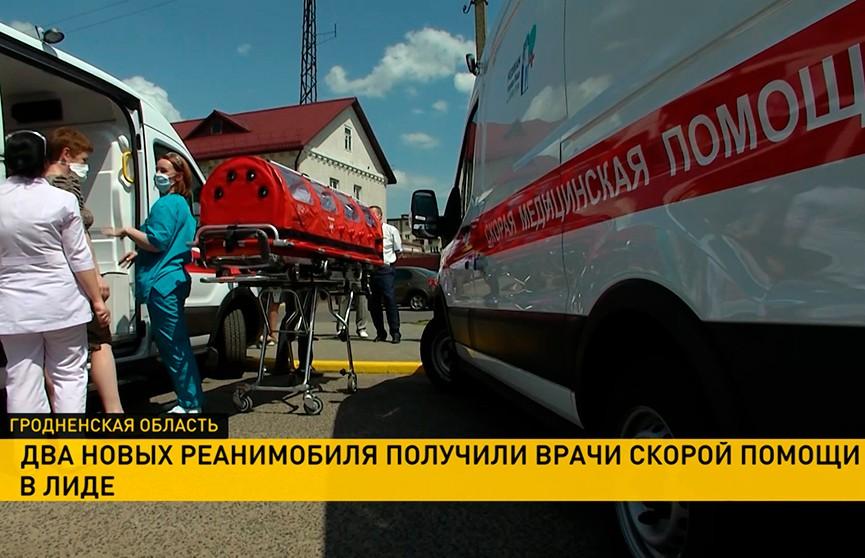 Два современных реанимобиля получили сотрудники скорой помощи в Лиде