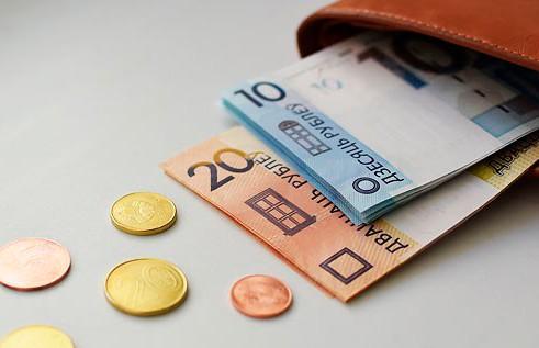 Пособия и пенсии повышаются с 1 ноября