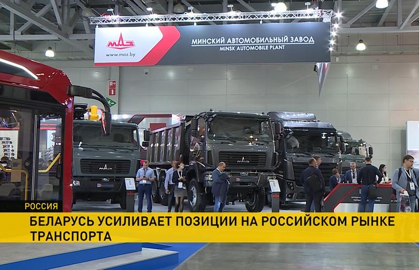 МАЗ вошел в четверку лидеров по объемам продаж на российском рынке