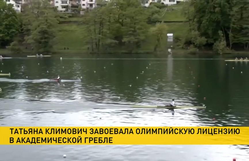 Татьяна Климович завоевала олимпийскую лицензию в академической гребле
