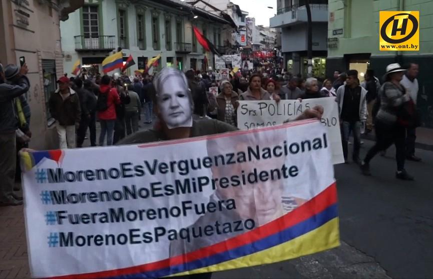 Протест сторонников Джулиана Ассанжа в столице Эквадора завершился столкновениями с полицией