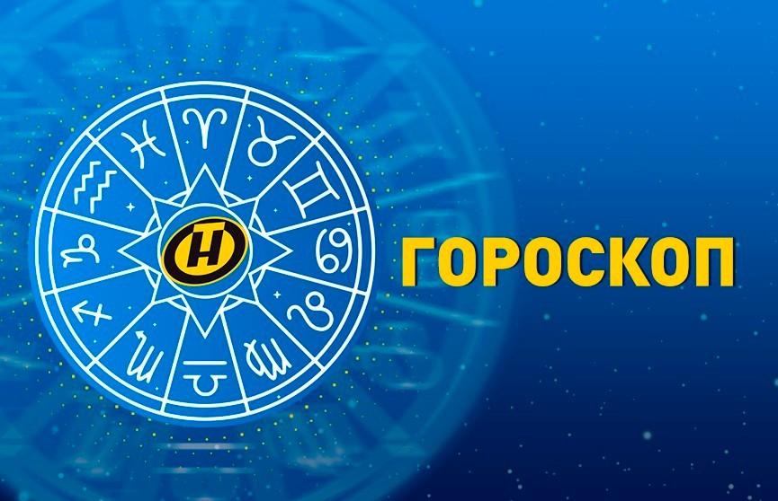 Гороскоп на 5 мая: разногласия с близкими у Тельцов и удачный день для Козерогов