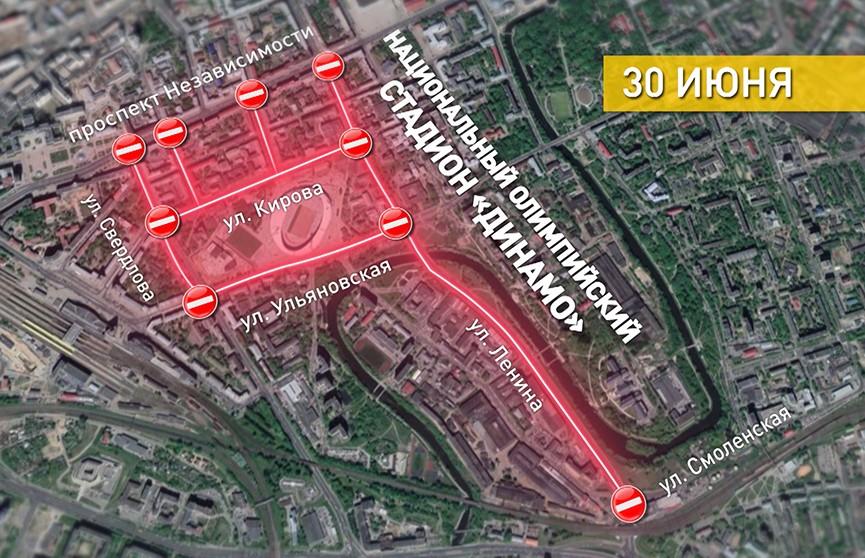 30 июня изменится порядок движения на улицах Минска