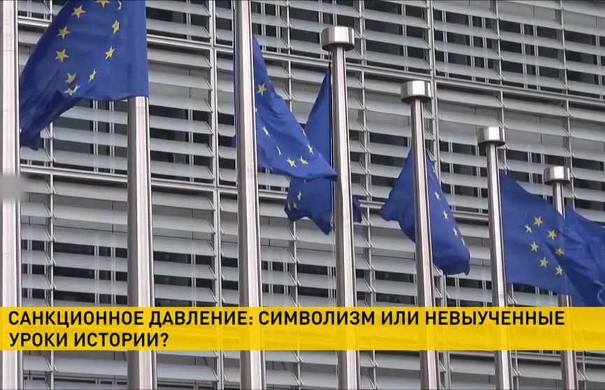 О чем говорят европейские санкции накануне 22 июня и кому адресован посыл Президента в Брестской крепости? Мнения экспертов