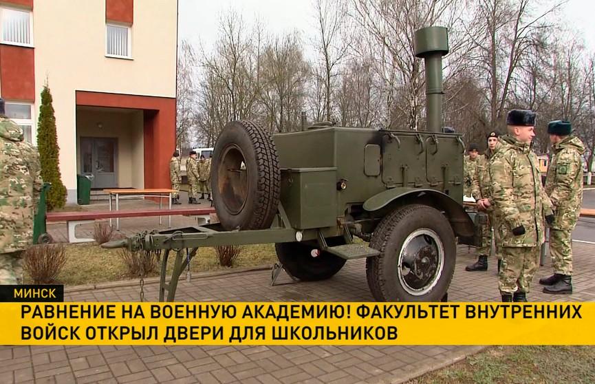 День открытых дверей провел факультет внутренних войск Военной академии