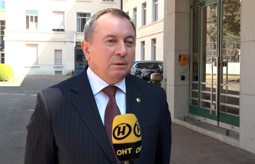 Макей: Беларусь заинтересована в выстраивании качественных отношений с Украиной