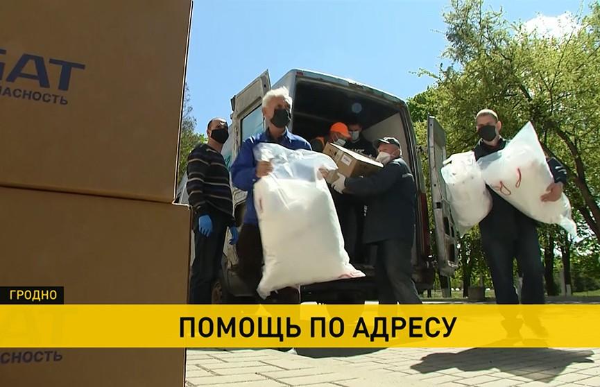Депутаты и бизнесмены передали в Гродненскую инфекционную больницу необходимые вещи