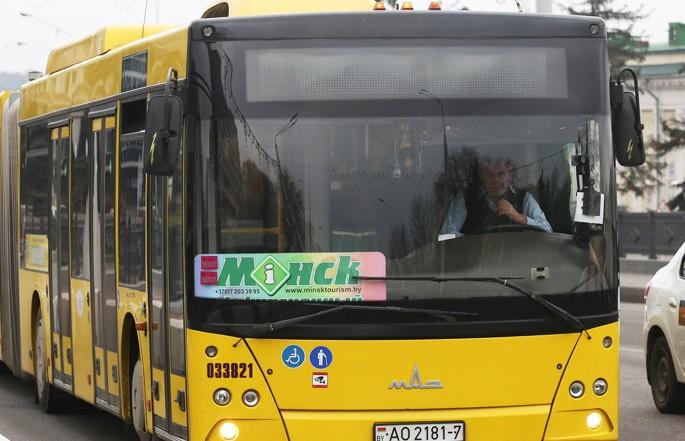 Как будет ходить общественный транспорт 1 января в Минске