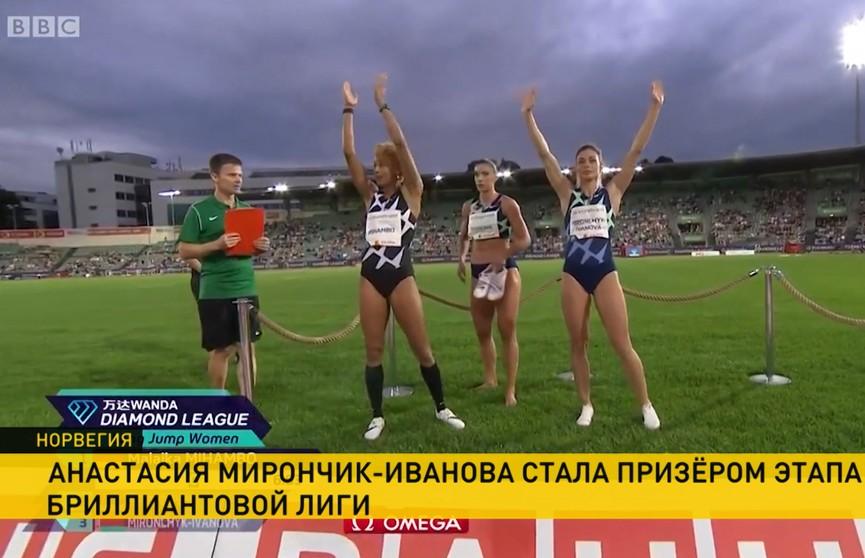 Белорусская легкоатлетка Анастасия Мирончик-Иванова заняла третье место на этапе Бриллиантовой лиги в Осло