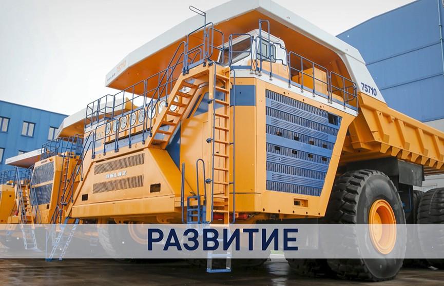 Машиностроение, ядерная энергетика, нефтехимия. Ориентиры экономического развития Беларуси