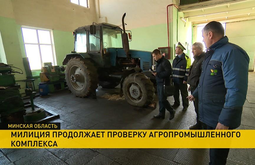 Милиция без предупреждения и утверждённого графика проверяет готовность сельхозпредприятий к посевной
