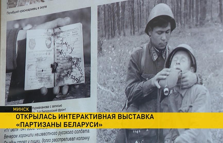 В БГУИР открылась интерактивная выставка  «Партизаны Беларуси»