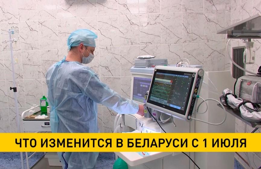У медиков снимаются ограничения по надбавкам, а у бюджетников вырастет премия: что еще изменится в Беларуси с 1 июля
