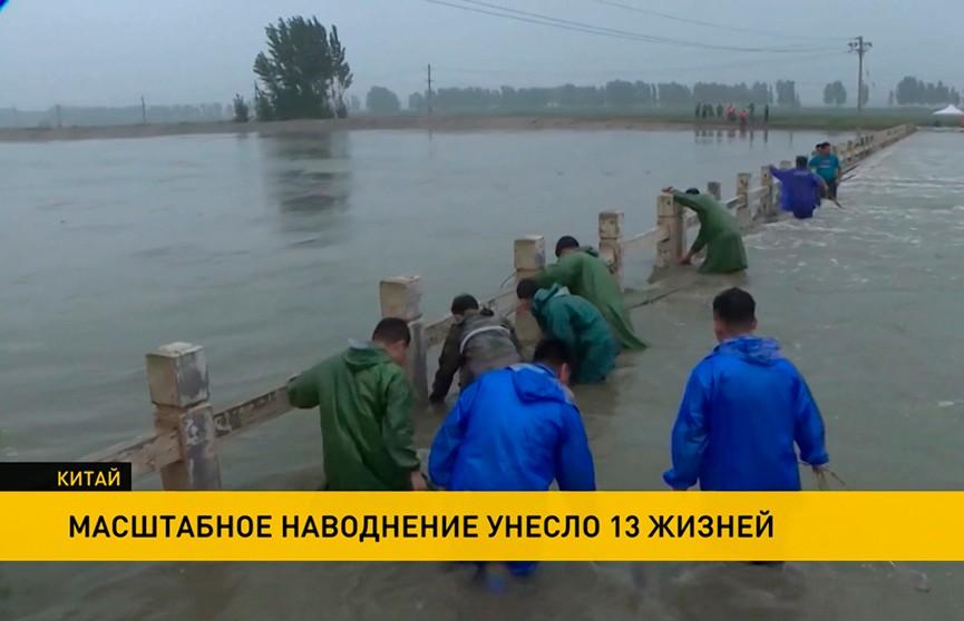 13 человек погибли при затоплении метро в Китае