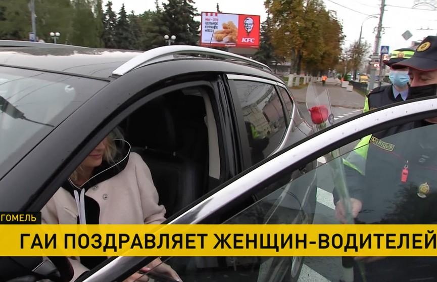 Сотрудники ГАИ в Гомеле поздравили женщин-водителей с Днем матери