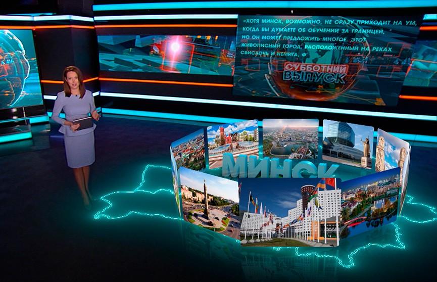 Минск оказался в рейтинге лучших студенческих городов