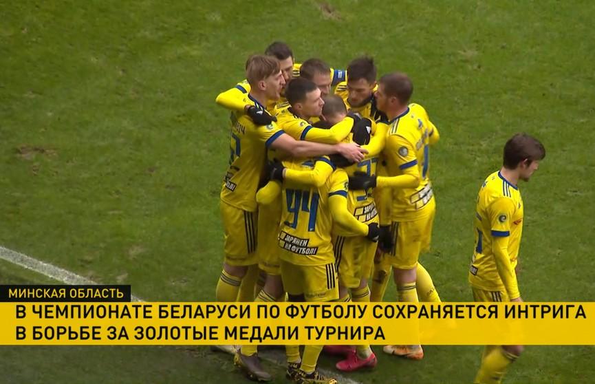 Чемпионат Беларуси по футболу: завершился 29-й тур первенства