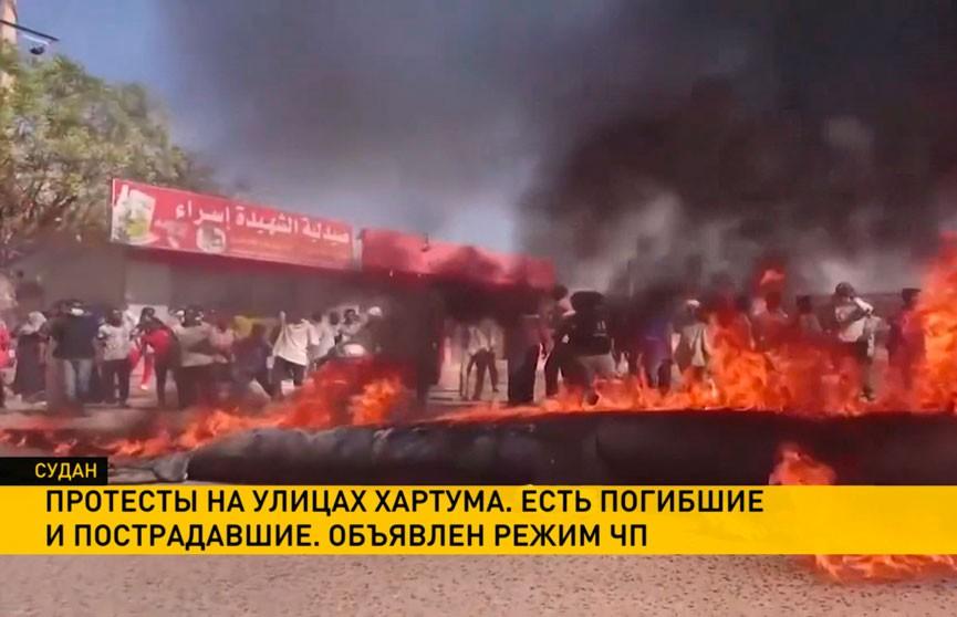 В Судане начались новые протесты после захвата власти военными