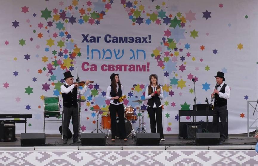 Фестиваль еврейской культуры пройдёт сегодня в Минске