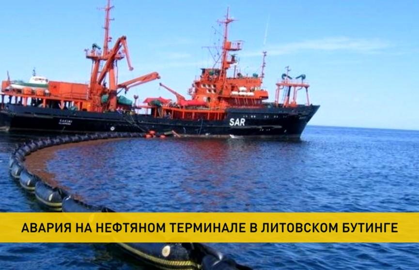 Авария произошла на нефтяном терминале в литовском Бутинге