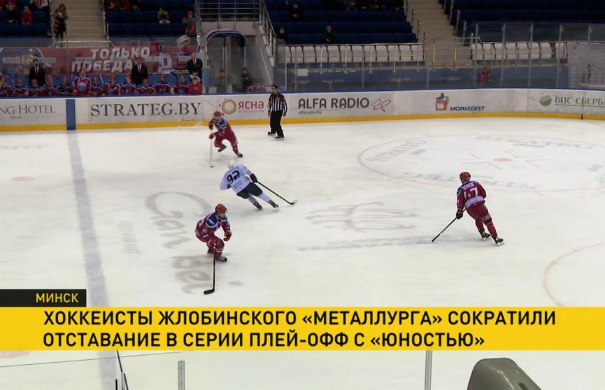 «Металлург» сократил отставание в полуфинальной серии хоккейного Кубка Президента против «Юности».