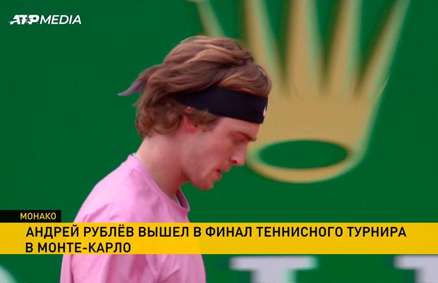 Российский теннисист Андрей Рублев пробился в первый в карьере финал «Мастерса»