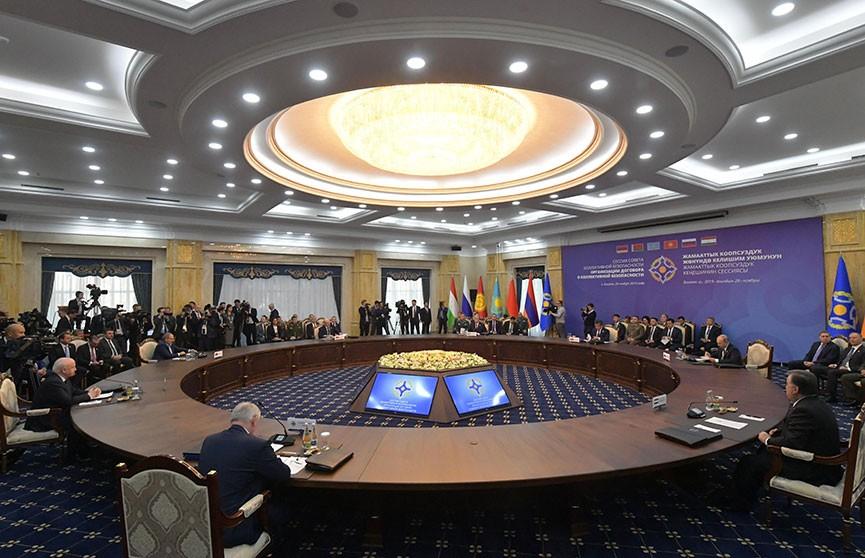 Саммит ОДКБ в Кыргызстане: главные тезисы встречи
