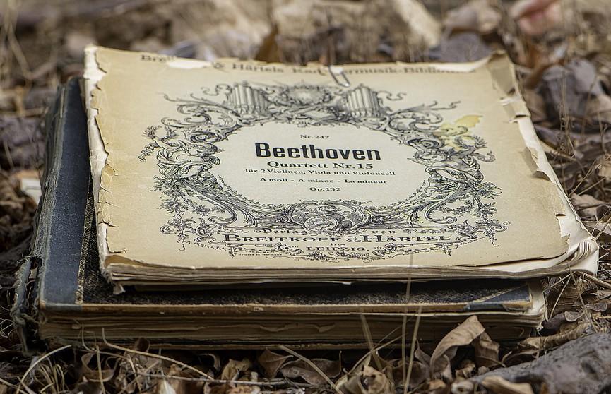 Нейросеть завершила незаконченную Десятую симфонию Бетховена