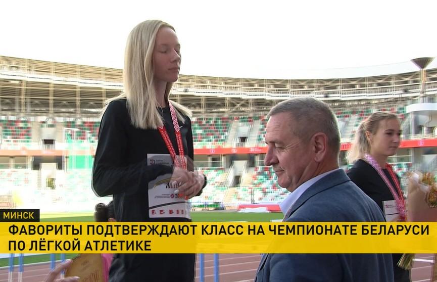 Фавориты подтверждают класс на чемпионате Беларуси по легкой атлетике