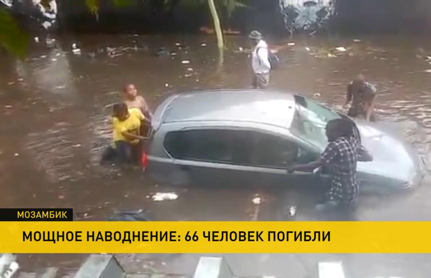 66 человек погибли в результате мощного наводнения в Мозамбике
