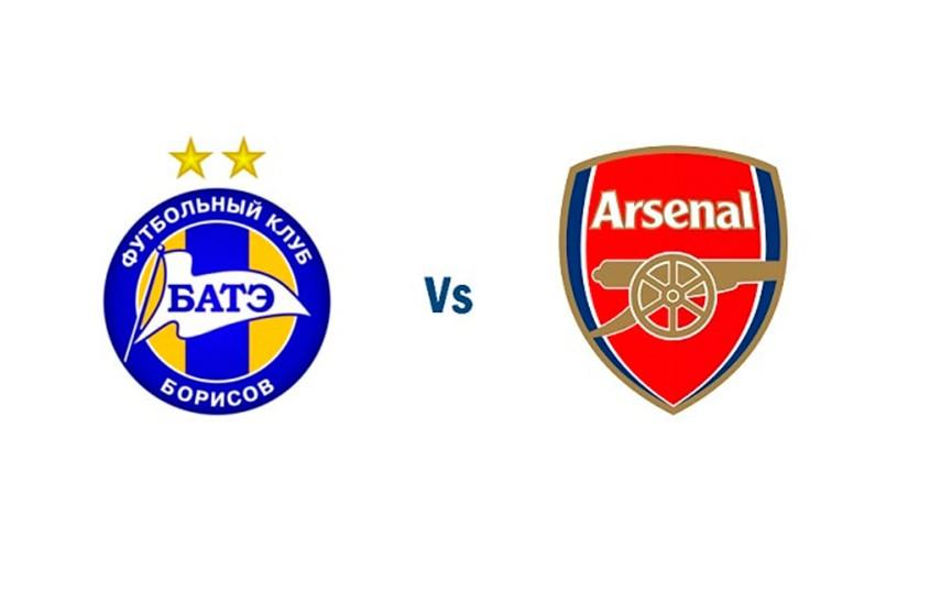 Билеты на матч 1/16 Лиги Европы БАТЭ – «Арсенал» поступят в продажу уже сегодня