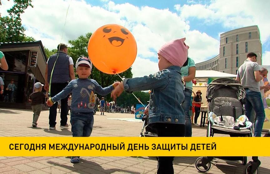 Беларусь отмечает Международный день защиты детей