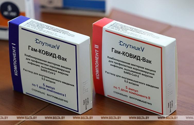 Вакцина «Спутник V» белорусского производства прошла контроль качества