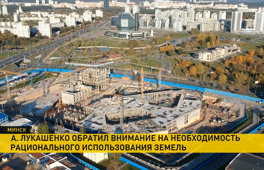 Лукашенко: Мы что, дальше будем терпеть этот газпромовский забор в центре Минска? Где это здание?