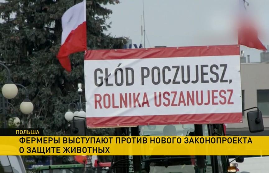 Фермеры в Польше заблокировали дороги тракторами