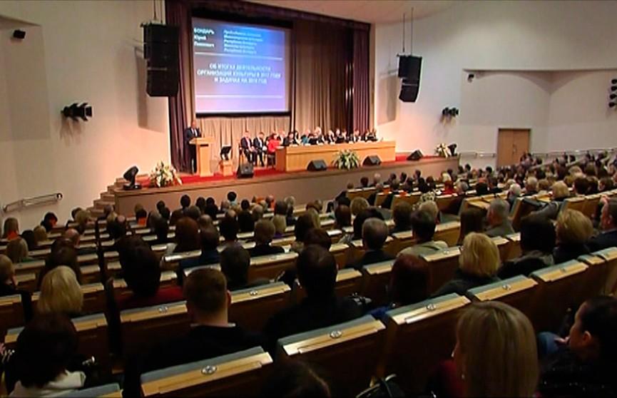 Cовместное заседание коллегий Министерств культуры Беларуси и России пройдёт в Москве