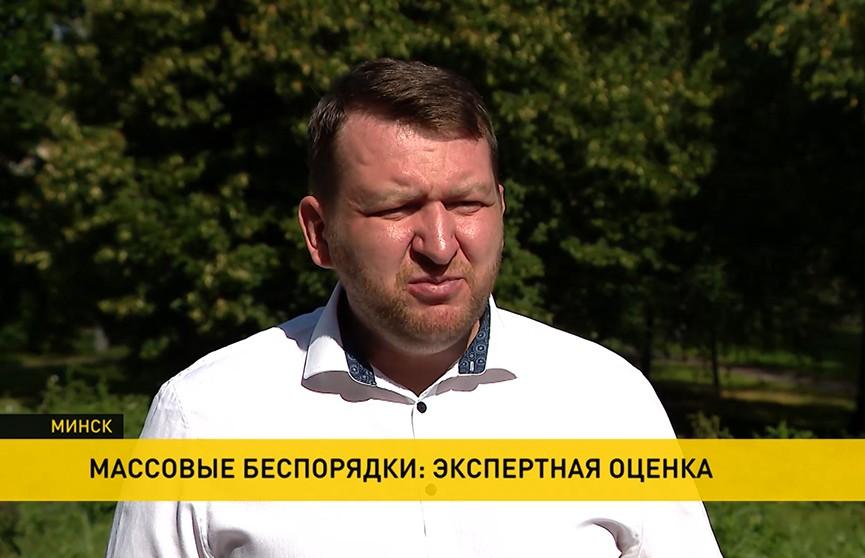 Массовые беспорядки после выборов в Минске: ситуацию комментируют эксперты