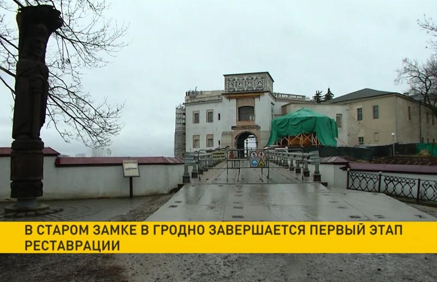В Старом замке в Гродно завершается первый этап реставрации
