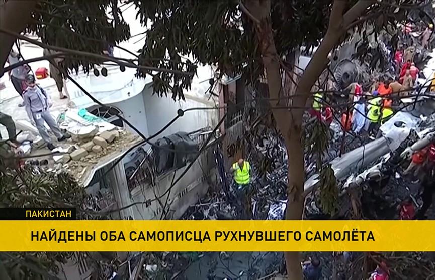 Авиакатастрофа в Пакистане: эксперты комментируют причины крушения лайнера, найдены оба самописца