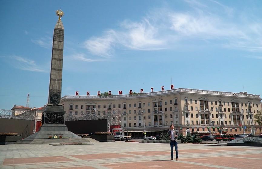 65 лет главному символу Минска – монументу Победы