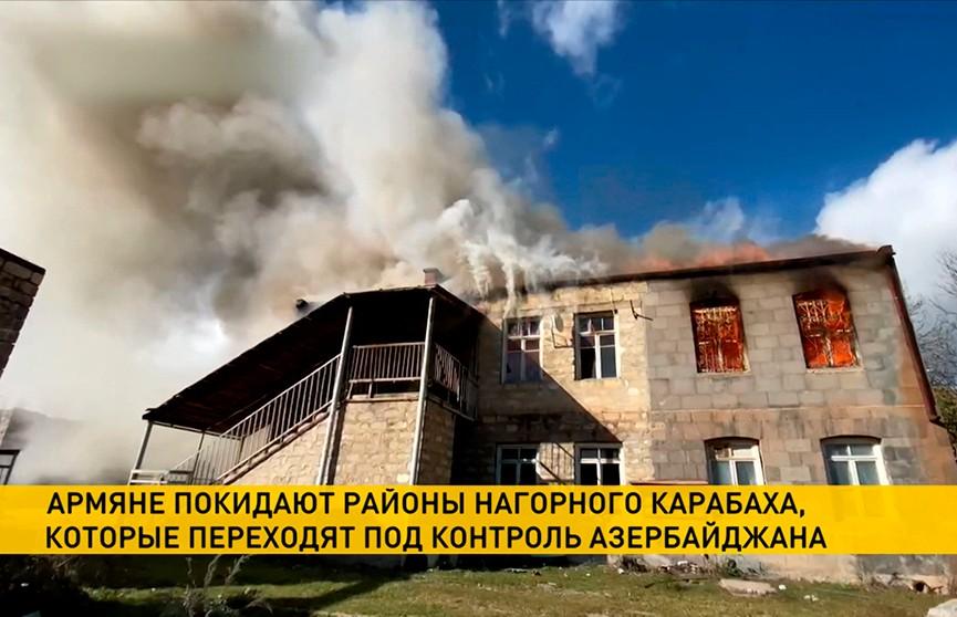 Армяне поджигают дома и покидают районы Нагорного Карабаха, которые переходят под контроль Азербайджана